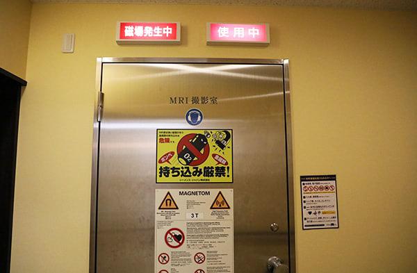 膝のMRI検査⑤ 技師から注意事項の説明