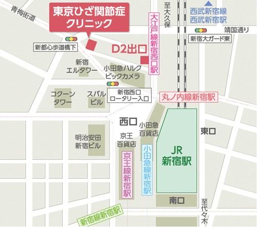 東京ひざ関節症クリニック新宿院の地図